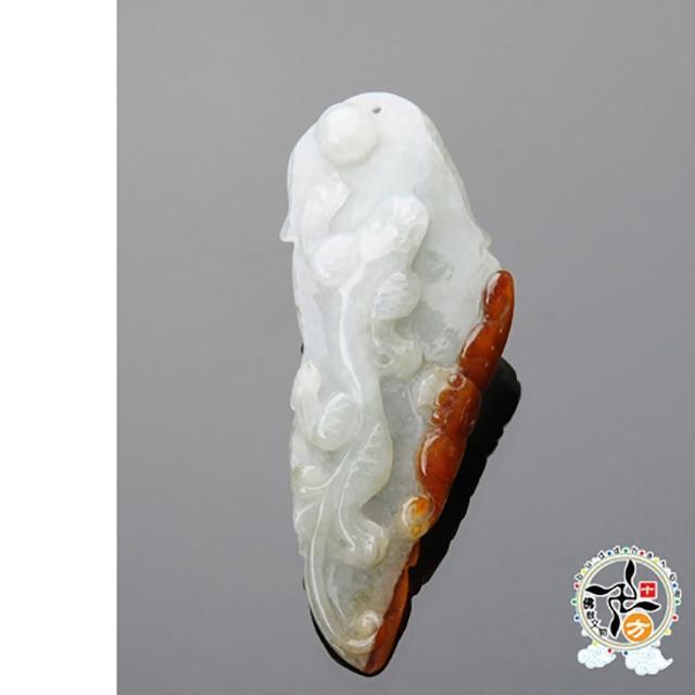 【十方佛教文物】招財☆貅事業有成{天然老坑紅翡雙彩}