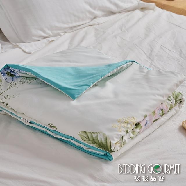 【Bedding Gourmet 被被品客】涼被/Purotex益生菌防敏-綠肥紅瘦(天然涼被/益生菌抗過敏)