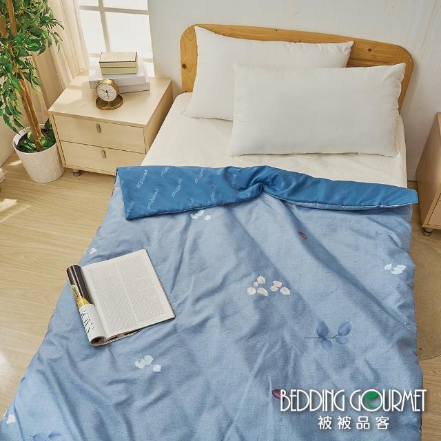 【Bedding Gourmet 被被品客】涼被/Purotex益生菌防敏-葉拓(天然涼被/益生菌抗過敏)