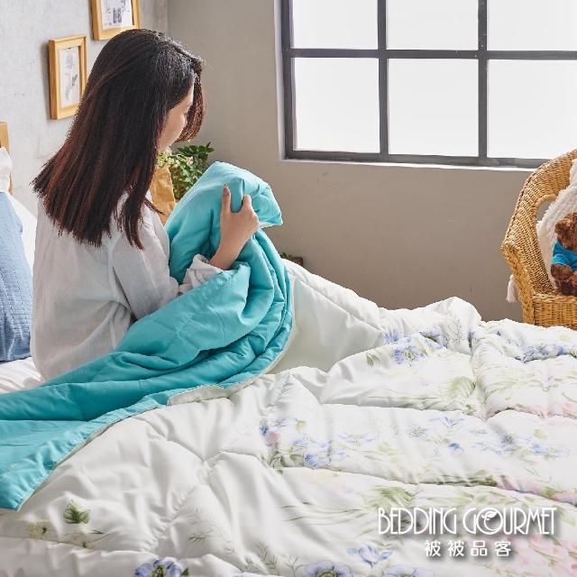 【Bedding Gourmet 被被品客】超細纖維可洗四季被/Purotex益生菌抗敏-綠肥紅瘦