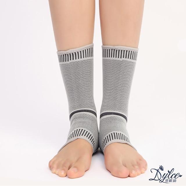 【Dylce 黛歐絲】諾貝爾石墨烯複合纖維輕量鎖溫護踝(1組2件-超值優惠)