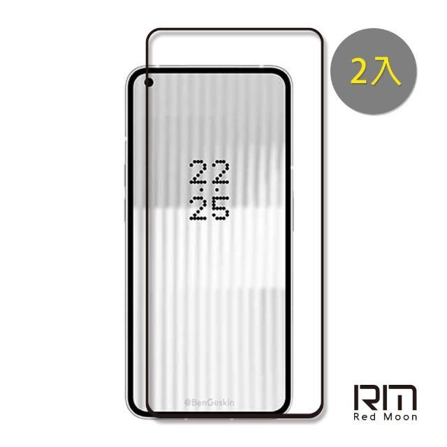 【RedMoon】Google Pixel 4a 5G 9H螢幕玻璃保貼 2.5D滿版保貼 2入