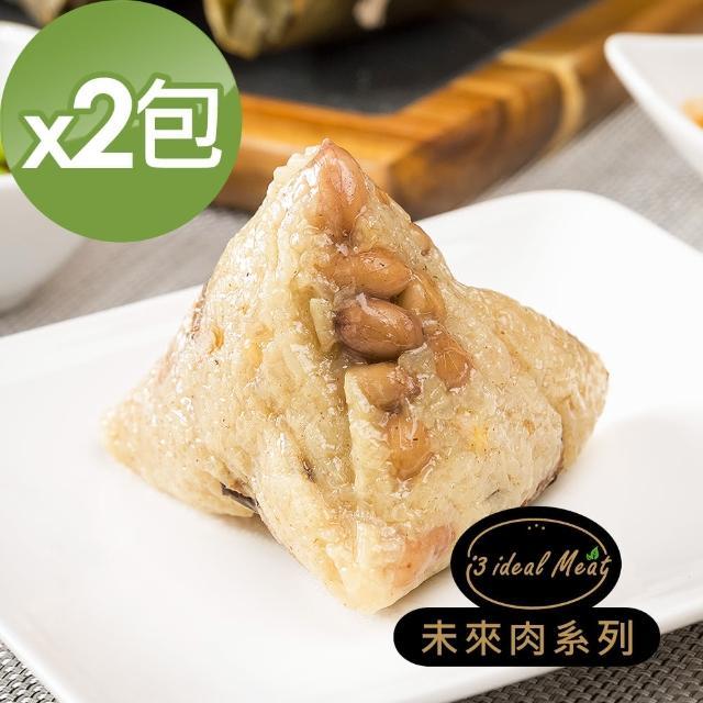 【i3 ideal meat】-未來肉土豆粽子2包(5顆/包)