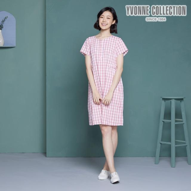 【Yvonne Collection】嘉頓格紋短袖洋裝(活力粉)