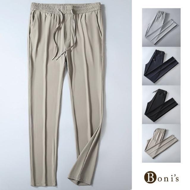 【Boni's】冰絲輕薄透氣休閒長褲 L-4XL(現+預 淺灰色 / 深藍色 / 黑色 / 卡其色)