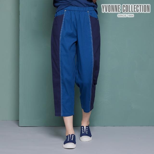 【Yvonne Collection】雙色拼接八分錐形褲(藍M)