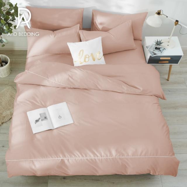 【AnD Bedding】MIT 200織精梳棉六件式加大床包被套組(多色任選)