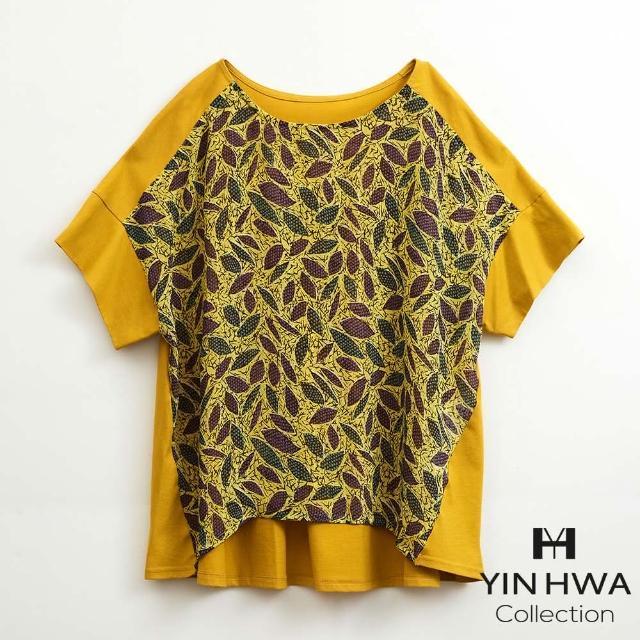 【YIN HWA 盈樺】FrescOggi 熱情仲夏幾何圖案雪紡拼接上衣
