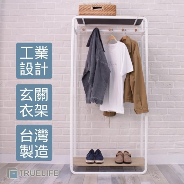 【TrueLife】方形衣帽架-白色(台灣製造/玄關衣帽架/質感收納)