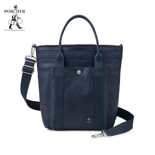【PORTER INTERNATIONAL】PUFF休閒實用托特包-S(深藍色)