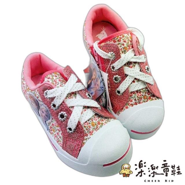 【樂樂童鞋】台灣製冰雪奇緣2休閒鞋-粉紅-F073-2(女童鞋 休閒鞋 布鞋 運動鞋)