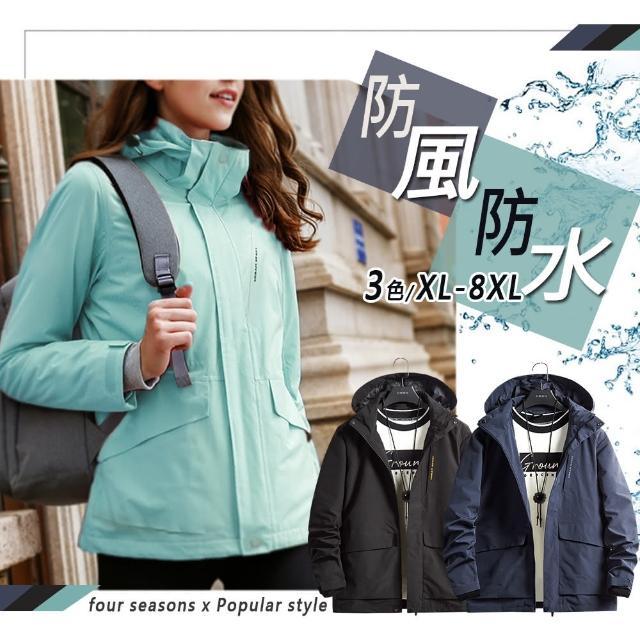 【比爾購服飾】韓系透氣防風衝鋒衣 歐美工裝連帽外套 大口袋加大碼夾克3色(四季可穿、情侶外套、XL-8XL)