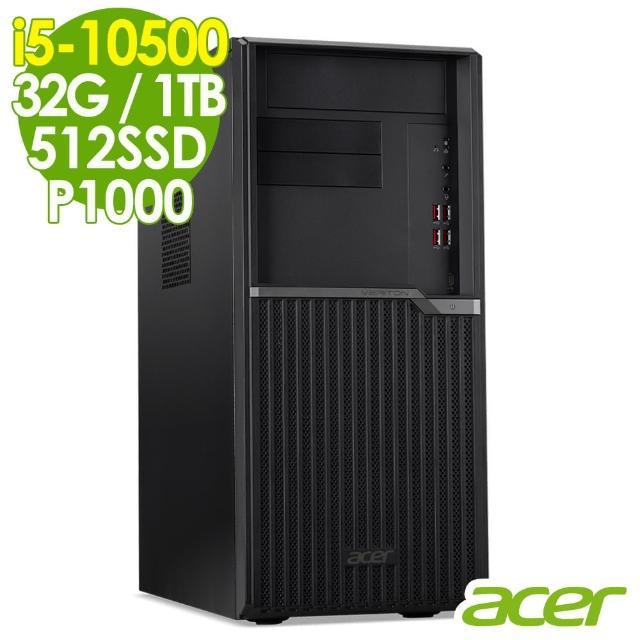 【Acer 宏碁】VM4670G 繪圖商用電腦 i5-10500/32G/512SSD+1T/P1000 4G/W10P(十代i5六核獨顯)