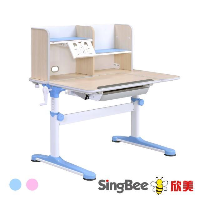 【SingBee 欣美】DIY-非凡成長L桌+105桌上書架(兒童書桌椅/成長桌椅組/可調式升降桌/台灣製)
