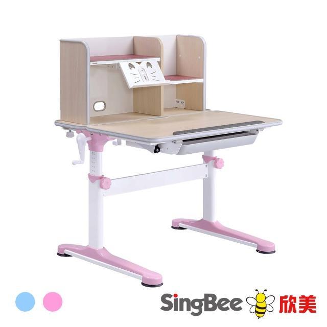【SingBee 欣美】DIY-非凡成長雙板桌+90桌上書架(兒童書桌椅/成長書桌椅/台灣製/可調式升降桌)