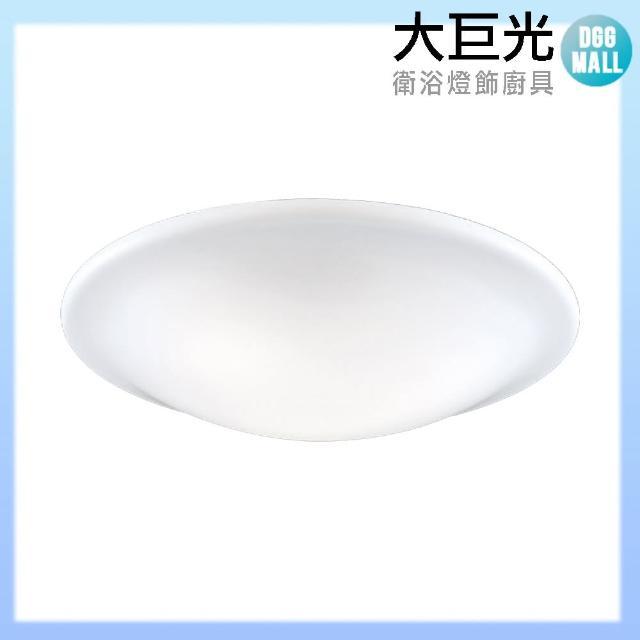 【大巨光】簡約風E27 3燈 吸頂燈-中(LW-10-3486)