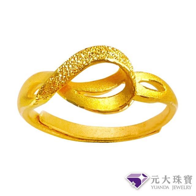 【元大珠寶】黃金戒指純金9999美之韻律(0.79錢正負5厘)
