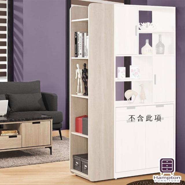 【Hampton 漢汀堡】維爾基1.3尺置物櫃(一般地區免運費/櫥櫃/收納櫃/置物櫃)