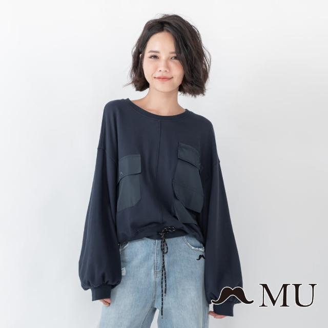 【maru.a】MU 隨性大口袋顯瘦上衣(深藍)