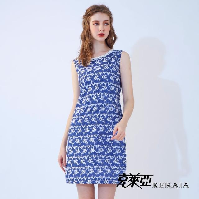【KERAIA 克萊亞】油桐花海蕾絲繡花洋裝