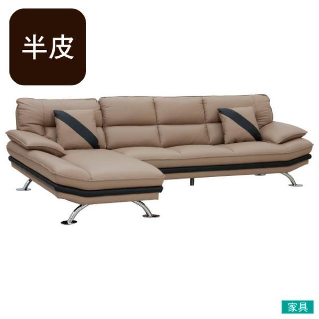 【NITORI 宜得利家居】◎半皮L型加大右躺椅沙發 LC LOZO4 MO(L型沙發 角落沙發 躺椅沙發)