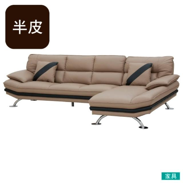 【NITORI 宜得利家居】◎半皮L型加大左躺椅沙發 LOZO4 MO(L型沙發 角落沙發 躺椅沙發)