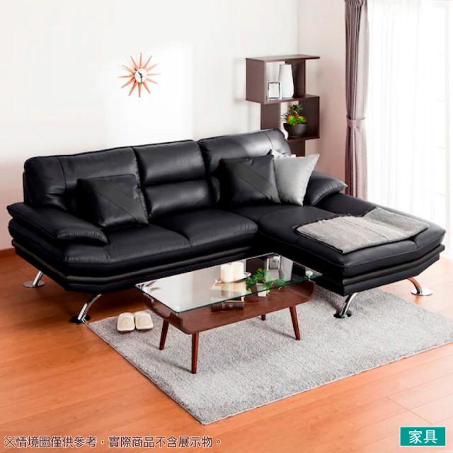 【NITORI 宜得利家居】◎半皮L型左躺椅沙發 LOZO4 BK(L型沙發 角落沙發 躺椅沙發)