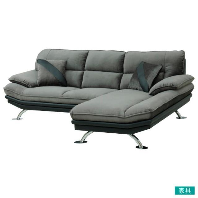 【NITORI 宜得利家居】◎布質L型左躺椅沙發 LOZO4 GY(L型沙發 角落沙發 躺椅沙發)