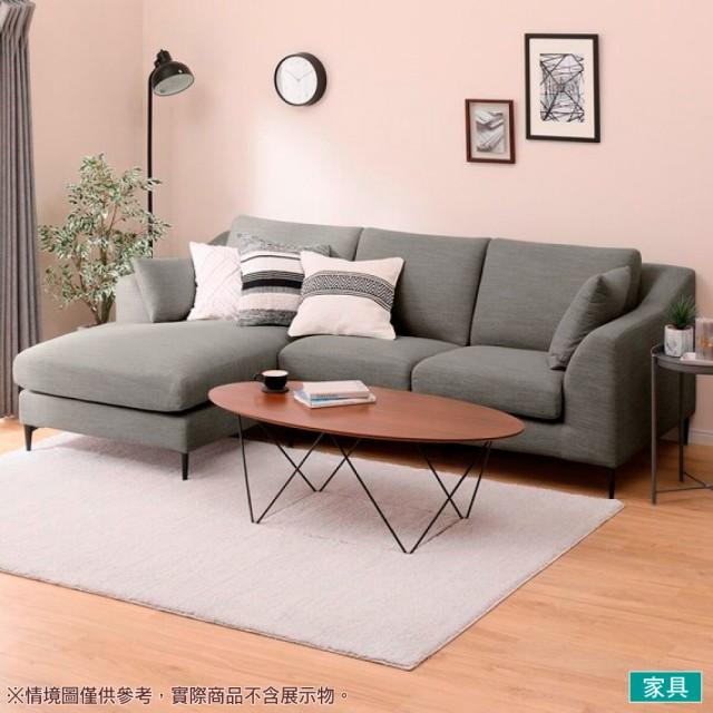 【NITORI 宜得利家居】◎布質右躺椅L型沙發 N-POCKET A15 DR-GY(L型沙發 角落沙發 躺椅沙發)