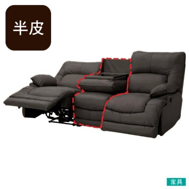 【NITORI 宜得利家居】◎半皮無扶手電動可躺式沙發 HIT DBR(沙發 電動沙發)