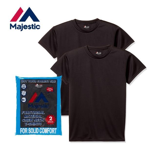 【Majestic】日本線吸汗快乾機能素色上衣組(黑色/2件入)