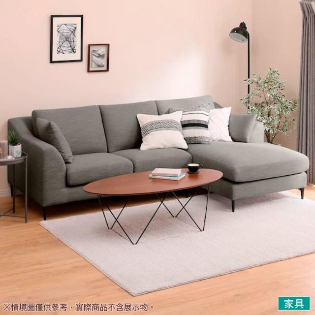 【NITORI 宜得利家居】◎布質左躺椅L型沙發 N-POCKET A15 DR-GY(L型沙發 角落沙發 躺椅沙發)