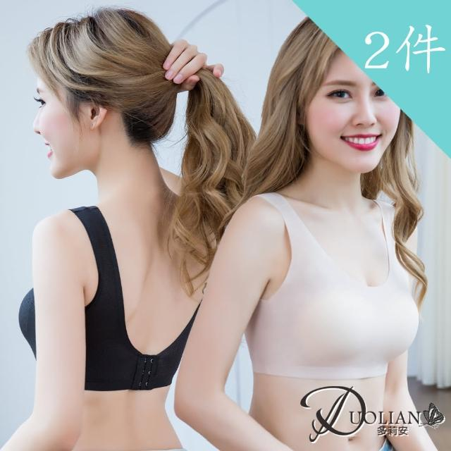 【Duolian 多莉安】背扣式透氣網布無鋼圈內衣2件組(08827)