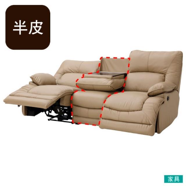 【NITORI 宜得利家居】◎半皮無扶手電動可躺式沙發 HIT MO(沙發 電動沙發)