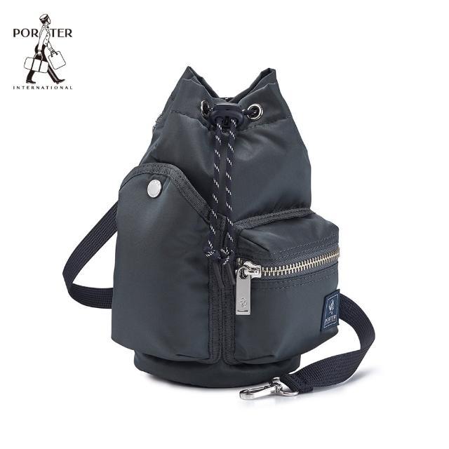 【PORTER INTERNATIONAL】POD束口兩用水桶包(霧藍灰)