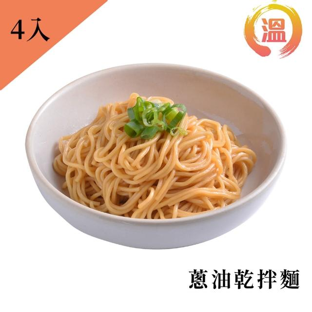 【國宴主廚温國智】蔥油拌麵157gx4包