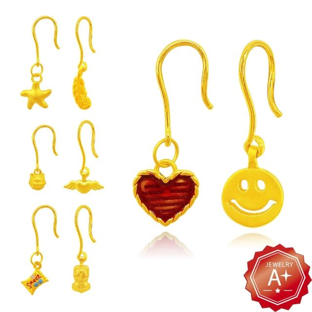 【A+】10選1 單只-24K黃金耳環9999純黃金垂吊款-0.13錢
