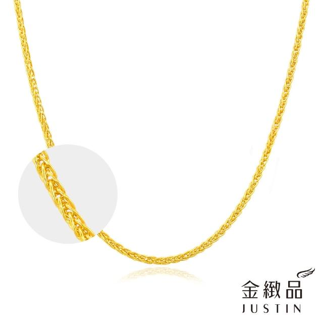 【金緻品】黃金項鍊 小蕭邦鍊 1.1錢(9999純金鍊子 細緻款 女款 金素鍊)
