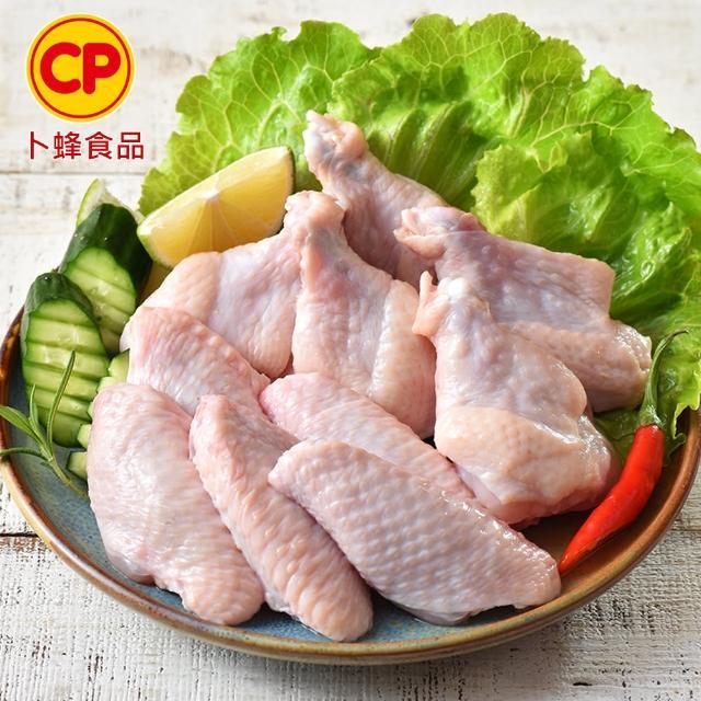 卜蜂【卜蜂】急凍生鮮 雞翅 真空6連包組(2.7kg/組 雞中翅/翅小腿)