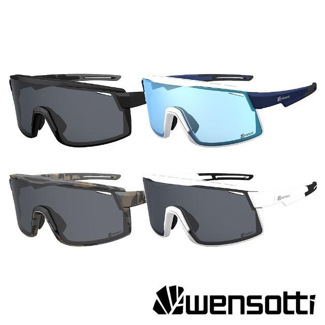 【Wensotti】運動太陽眼鏡/護目鏡 wi6945系列 多款(背框可拆/防爆眼鏡/墨鏡/抗UV/路跑/單車/自行車)
