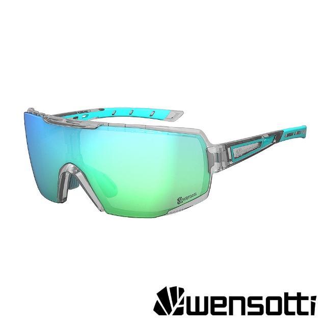 【Wensotti】運動太陽眼鏡/護目鏡 wi6915系列 SP高功能增豔鏡 多款(抗藍光/墨鏡/抗UV/路跑/單車/自行車)