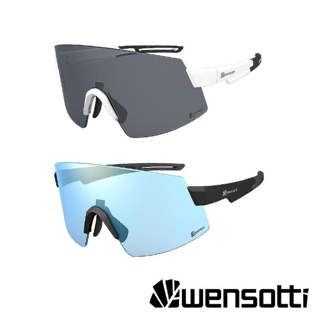【Wensotti】運動太陽眼鏡/護目鏡 wi6956-S1系列 多款(可掛近視內鏡/防爆眼鏡/墨鏡/抗UV/路跑/單車/自行車)