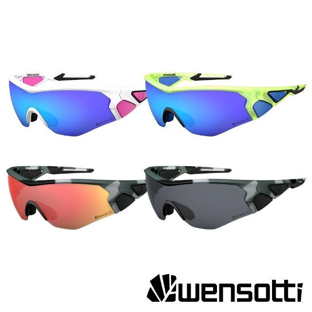 【Wensotti】運動太陽眼鏡/護目鏡 wi6893系列 SP高功能增豔鏡 多款(抗藍光/可掛近視內鏡/抗UV/單車/自行車)
