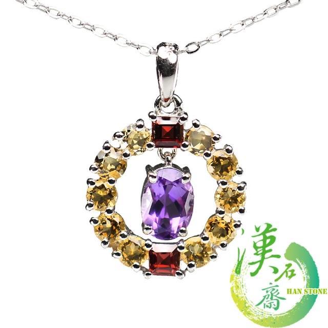 【漢石齋】天然彩色寶石 輕奢設計吊墜(石榴石/紫水晶/黃水晶)