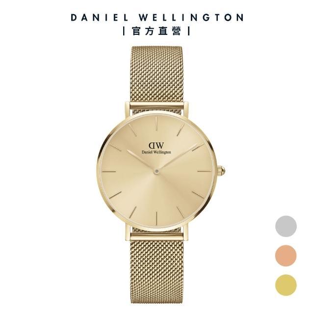 Daniel Wellington【Daniel Wellington】Petite Unitone 32mm幻彩玫瑰金米蘭金屬錶(DW手錶 DW00100471)