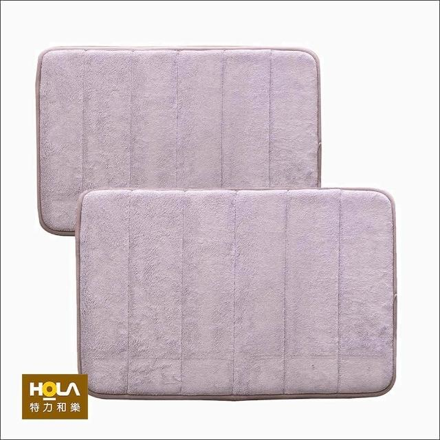 【HOLA】新超吸水舒壓踏墊線條粉紫 50x80cm x1+40x60cm x1