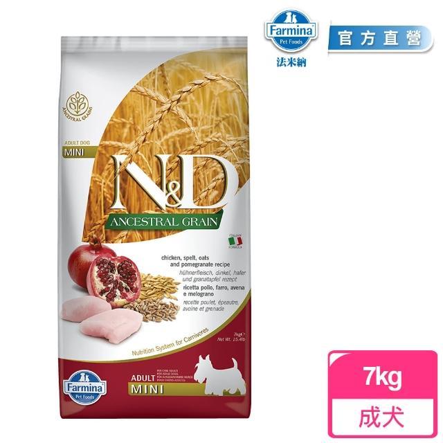 【Farmina 法米納】ND成犬低穀糧-雞肉石榴小顆粒7kg
