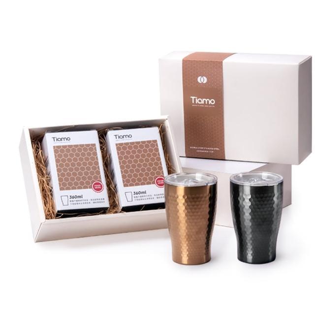 【Tiamo】對杯禮盒 - 陶瓷塗層真空保溫錘紋杯 360ml(HJ1114)