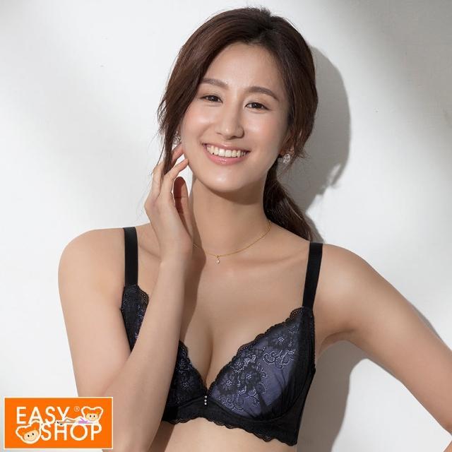 【EASY SHOP】easy line-舒壓低脊心集中成套內衣(黑戀紫)
