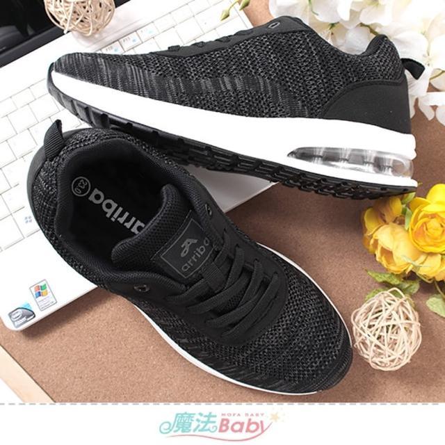 【魔法Baby】女運動鞋 氣墊緩震針織透氣慢跑鞋(sd7419)